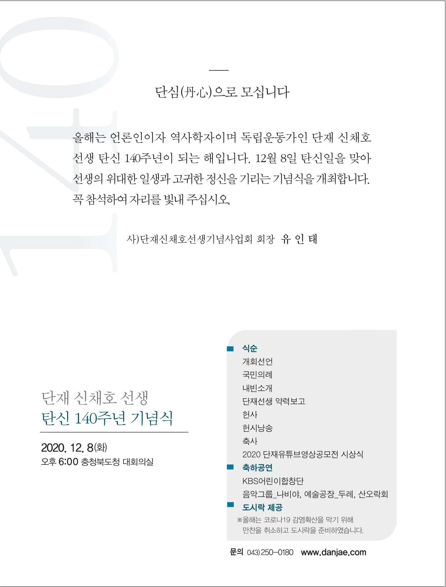 KakaoTalk_20201111_101347180.png